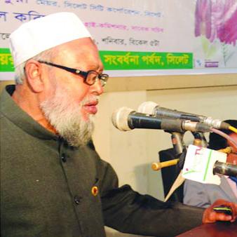 Photo of বিশিষ্ট ইসলামী চিন্তক মওলানা ফজলুল করিম আজাদের ইন্তেকাল, দাফন সম্পন্ন