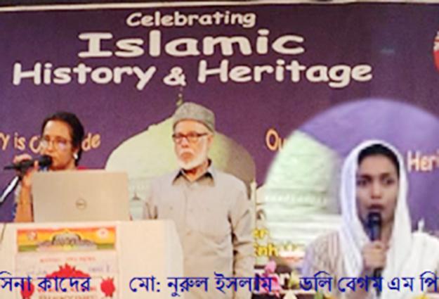 Photo of টরন্টোস্থ বাংলাদেশ সেন্টারে সপ্তাহব্যাপী: ইসলামের ইতিহাস এবং ঐতিহ্য উদযাপন