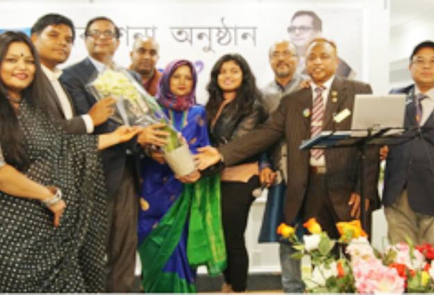 Photo of ড. তাবারক হোসেনের 'অণু' গ্রন্থেরপ্র কাশনা অনুষ্ঠান