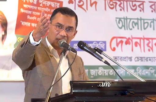 Photo of তারেক রহমানের ঘোষণা: টেইক ব্যাক বাংলাদেশ