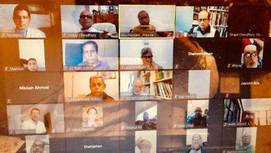 Photo of এমসি কলেজে ধর্ষণের ঘটনায় বাংলাদেশী শিক্ষক এসোসিয়েশন ইউকের ভার্চুয়াল প্রতিবাদ সভায় দুষ্কৃতিকারীদের দৃষ্টান্তমূলক শাস্তি দাবী