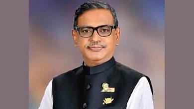 Photo of সাবাস আব্দুল কাদের মীর্জা
