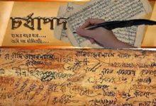 Photo of বাংলাদেশের বাংলা ভাষা: আন্দোলন ও নানান প্রেক্ষাপট