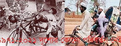 Photo of রক্তাক্ত সুবর্ণ জয়ন্তী ও ভবিষ্যতের বাংলাদেশ