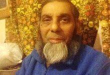 Photo of লণ্ডন প্রবাসী শহীদুল্লাহর আবেদন: ভাই হত্যার বিচার ও সম্পত্তির পুনোরুদ্ধার চান
