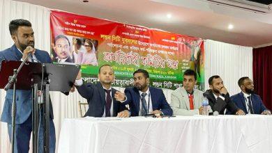 Photo of খালেদা জিয়ার মুক্তির দাবীতে লণ্ডন সিটি যুবদলের সভা অনুষ্ঠিত