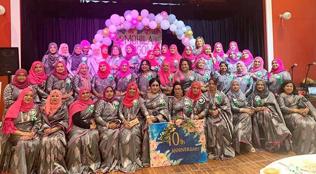 Photo of মহিলা অংগনের ১০ম প্রতিষ্ঠাবার্ষিকী, গালা ডিনার এবং পুরস্কার প্রদান অনুষ্ঠান