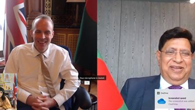 Photo of Foreign Minister Dr. Momen requests British Foreign Secretary Dominic Raab to remove Bangladesh from red-listing