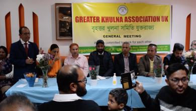 Photo of গ্রেটার খুলনা এসোসিয়েশনের আহবায়ক কমিটি গঠন